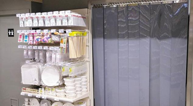 Vantagens das cortinas de lamelas em PVC